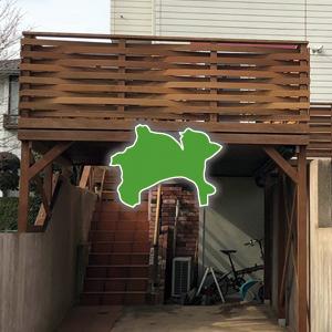 神奈川県のウッドデッキ施工エリア